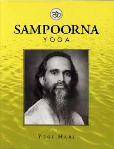Sampoorna Yoga Book