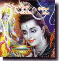 Adorations to Shiva