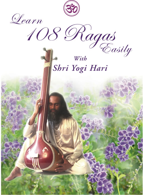Bhajans, Kirtans, Shlokas & Chants Book